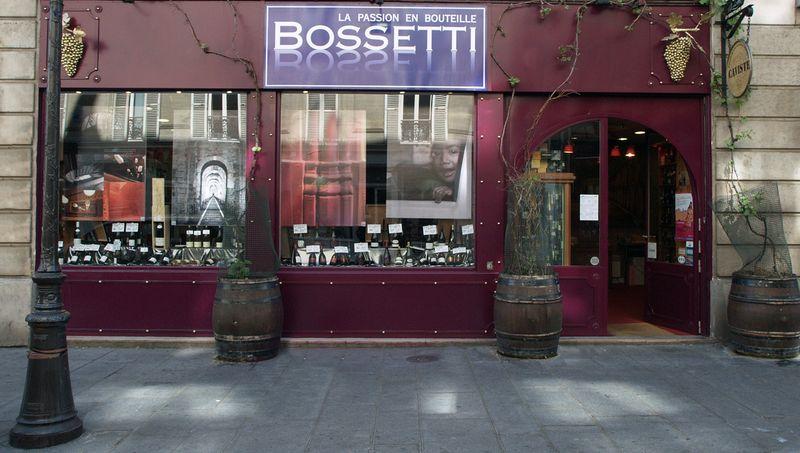 Caves Bossetti (Paris) - Temple de la Chartreuse